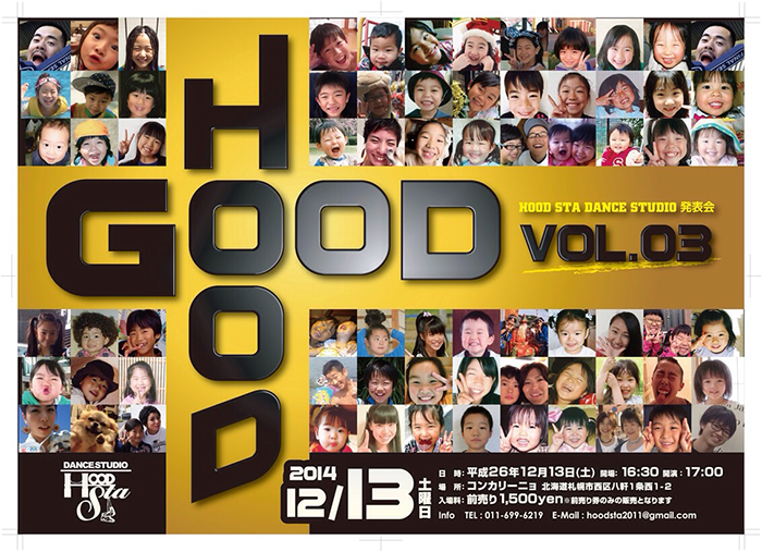 HOODSTA GOOD HOOD VOL.3