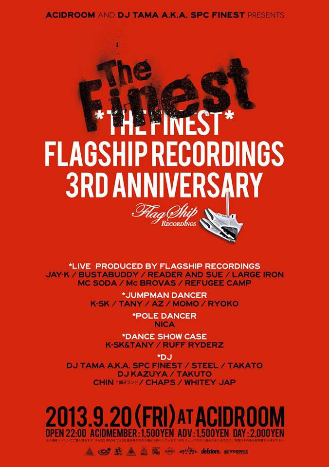 The FINEST× FLAGSHIP RECORDINGS 3rd ANNIVERSARY